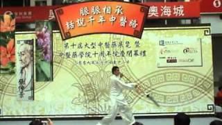 奧海城表演陳氏太極春秋大刀(關刀)Long Boardsword Weapon
