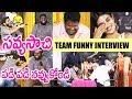 Savyasachi Team Funny Interview   Naga Chaitanya, Nidhhi Agerwal, Viva Harsha, Comedian Satya