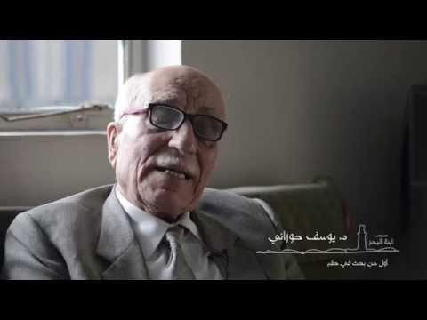 فيلم صيدون .. إبنة البحر - لحسان مسعود وسارة كالو