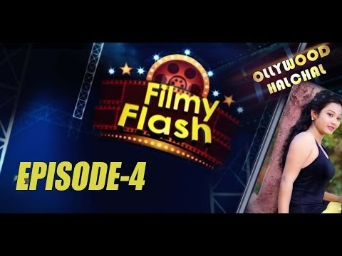 Video Golapi Golapi | Episode 4 | Filmy Flash | Odia News | Odia Gossips | Odia Movie News download in MP3, 3GP, MP4, WEBM, AVI, FLV January 2017