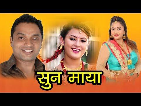 (पशुपति शर्मा र पूर्णकला बि सी को तीज गीत by Pasupati Sharma & Purnakala BC ll Teej Song 2075 - Duration: 16 minutes.)