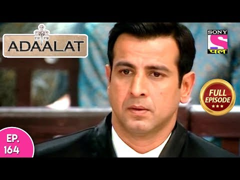Adaalat - Full Episode 164 - 20th June, 2018