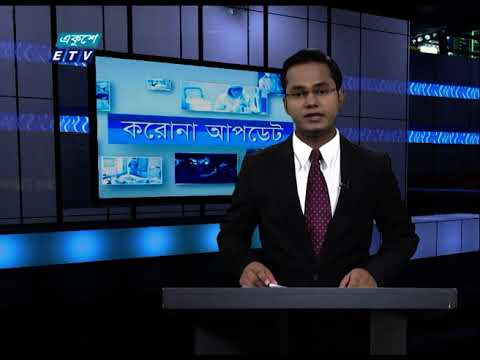 Corona Virus Update || 01 Pm || 20 October 2020 || ETV News