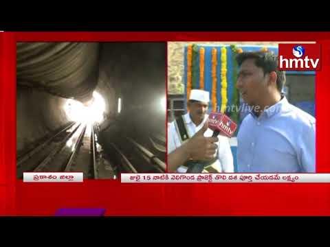 Prakasam Joint Collector Face to face    CM Jagan Veligonda Tour Live Updates   hmtv