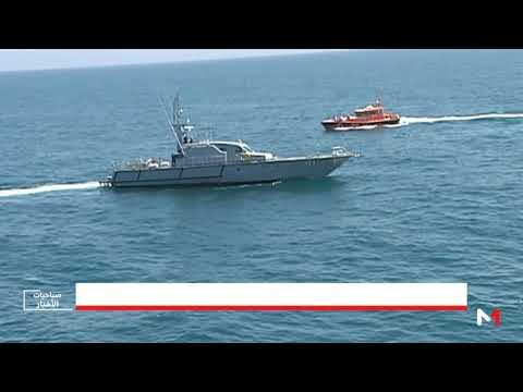 البحرية الملكية تقدم المساعدة لـ72 مرشحا للهجرة السرية