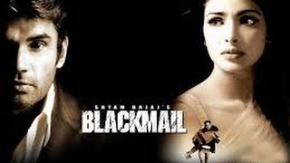 Best Hindi Movies - Black Mail - Action Hindi Movie
