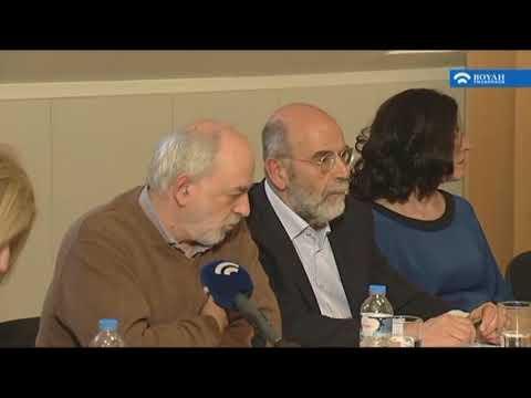 """""""Μακεδονικό: Ιστορία και πολιτική, βίοι παράλληλοι;""""   (26/01/2018)"""
