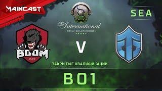 BOOM ID vs Entity, The International 2018, Закрытые квалификации | Ю-В Азия