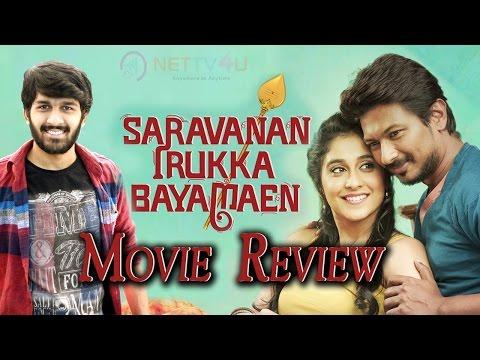 Saravanan Irukka Bayamaen Movie Review
