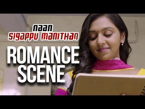 Naan Sigappu Manithan - Romance Scene | Vishal | Lakshmi Menon | Iniya