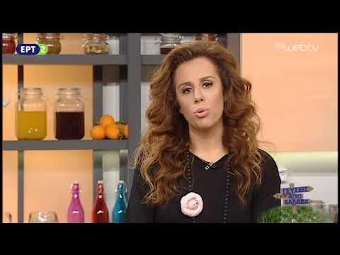 Γεύσεις απο Ελλάδα Eπ. 12 «Κυδώνι»  08Μαρ2017