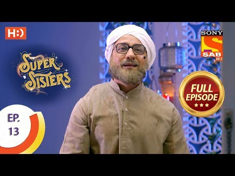 Super Sisters - Ep 13 - Full Episode - 22nd August, 2018