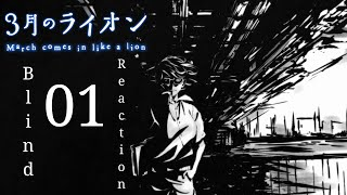 Nonton 3 Gatsu No Lion  March Comes In Like A Lion  Reaction Highlight   Film Subtitle Indonesia Streaming Movie Download