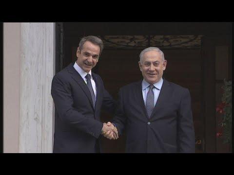 Ο πρωθυπουργός Κυριάκος Μητσοτάκης  συναντήθηκε με τον πρωθυπουργό του Ισραήλ Μπενιαμίν Νετανιάχου