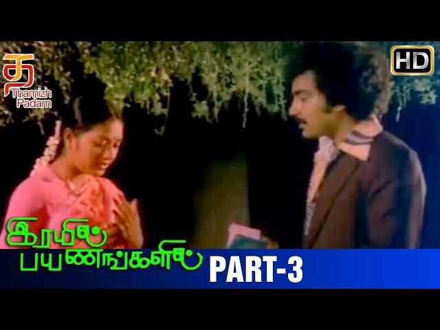 ratha kaneer tamil movie free download torrent