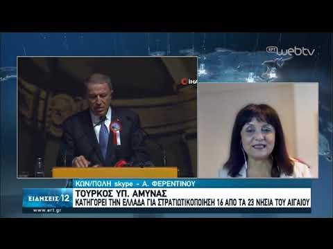 Video - Αυστηρή απάντηση Αθήνας σε Ακάρ: Υποκριτικό να επικαλείται η Τουρκία το διεθνές δίκαιο