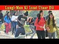 MAN KI IZZAT UTAAR DII || Funny Prank On GIRLS In India 2018 || FUNDAY PRANKS