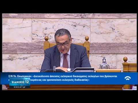 "Video - Επιστολή Πομπέο σε Μητσοτάκη: ""Οι ΗΠΑ στηρίζουν την ευημερία και την ασφάλεια της Ελλάδας"""