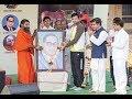 Dr. B. R. Ambedkar Jayanti Special 2018 | Swami Ramdev