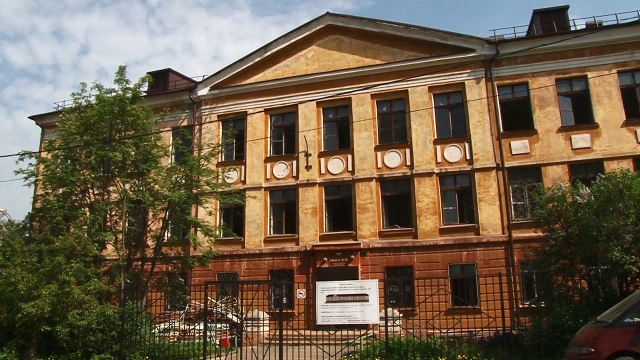 Капитальный ремонт школы № 24