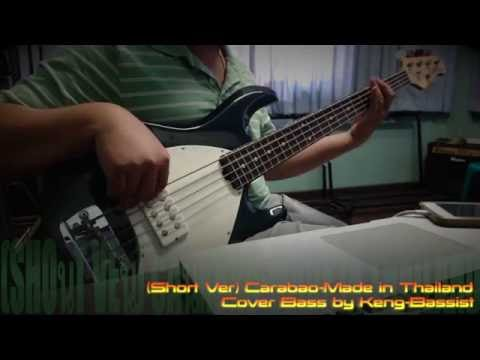 (Short Ver) Carabao-Made in Thailand Cover Bass by Keng-Bassist (видео)