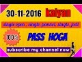 satta matka kalyan single open 30 now 2016 - YouTube