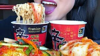 KIMCHI & RAMEN NOODLES ASMR (Noodle Slurping) Eating Sounds   *NO TALKING*   ASMR Phan
