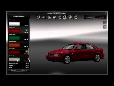 Audi A4 v0.4 BETA