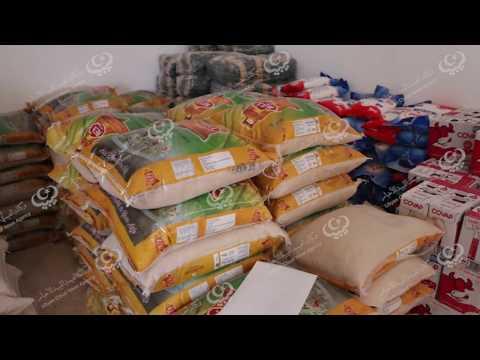 قافلة إغاثة للأسر المحتاجةفي غات