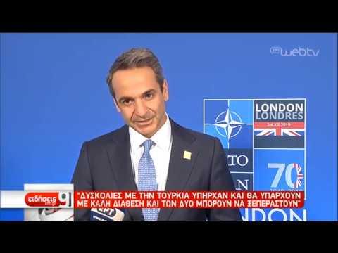 Μητσοτάκης: Έθεσα όλα τα ζητήματα στον Ερντογάν | 04/12/2019 | ΕΡΤ