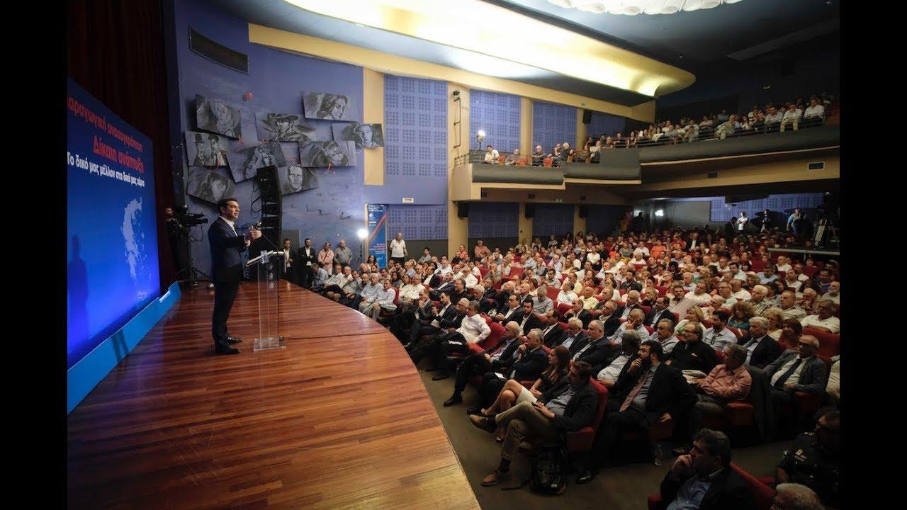 Αλ. Τσίπρας: Το όραμα της δίκαιης ανάπτυξης δεν είναι μια θεωρία, αλλά μπορεί να γίνει πράξη