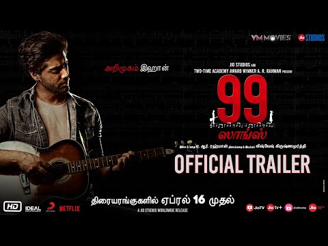 99 Songs Tamil movie Official Teaser / Trailer