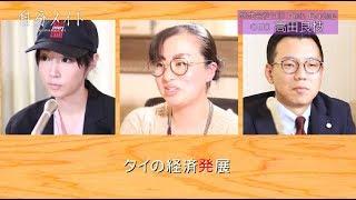 ラジオ「自分メイド」#16本編