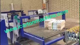 Full automatic binding line for full automatic folder gluer machine youtube video