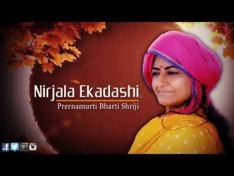 Nirjala Ekadashi vrat katha,Fast निर्जला एकादशी व्रत का महत्व, व्रत नियम