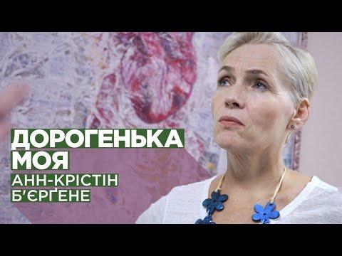 «Я зустрічала жінок в Україні, які мали би бути генералами», — заступниця директора офісу НАТО
