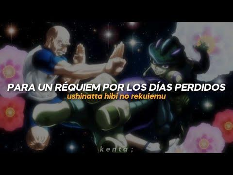 『hyouri ittai』Yuzu ; sub español - romaji lyrics   hunter x hunter ed 5