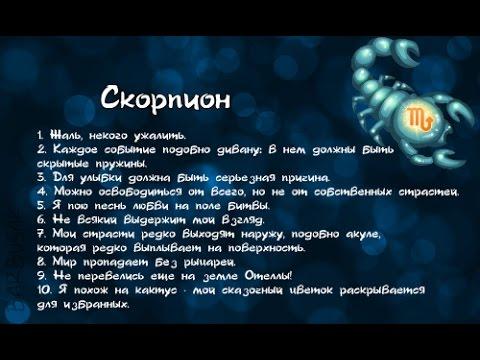 lunniy-kalendar-intimnoy-blizosti