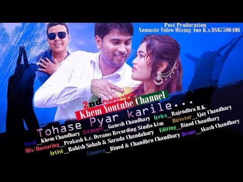 Tohase Pyar Karile....I New Tharu Video Song 2020/2077 By Khem Chy | Ft: Rahish Sahah & Sarada Chy |