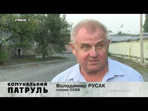 """Програма """"Комунальний патруль"""" за 20.09.16"""