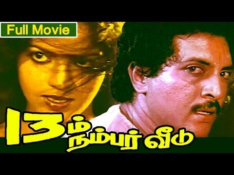 Tamil Full Movie   Pathimoonam Number Veedu   Horror Movie   Nizhalgal Ravi, Sadhana
