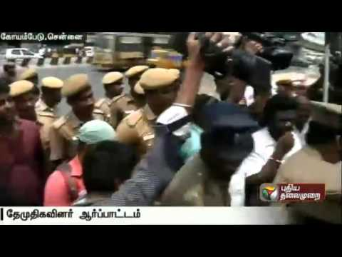 DMDK-Members-Protest-Over-Stone-Thrown-at-Head-Office