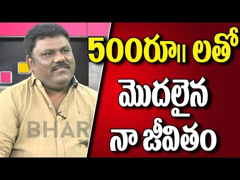 Director Trinadha Rao Nakkina About Problems Faced During His Career    Guest Special