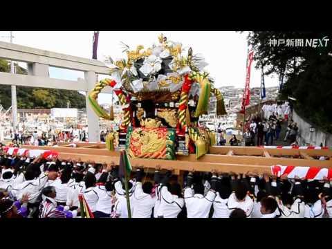 恵美酒神社の秋祭り 姫路市家島町