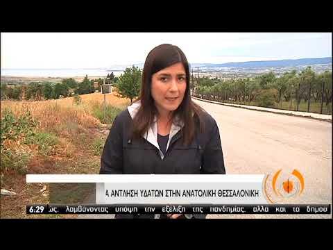 Σφοδρή κακοκαιρία έπληξε τη βόρεια Ελλάδα-Απεγκλωβισμός ΙΧ από χείμαρρο | 22/05/2020 | ΕΡΤ