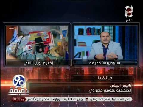 العرب اليوم - شاهد: بحث يكشف حقيقة