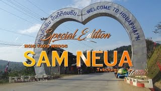 Xam Neua Laos  city images : SUAB HMONG TRAVEL SPECIAL EDITION: Sam Neua, Laos