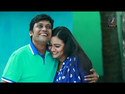 Advance Rahmat | Milon, Najira Mou, Sabbir | Telefilm | Maasranga TV Official | 2017