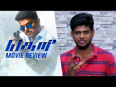 THERI-Review-By-Behindwoods-Vijay-Atlee-Samantha-Amy