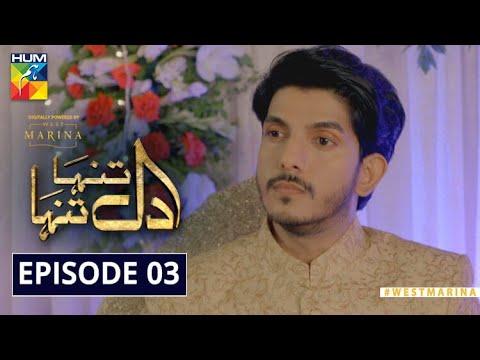 Dil Tanha Tanha | Episode 3 | Digitally Powered by West Marina | HUM TV | Drama | 25 November 2020